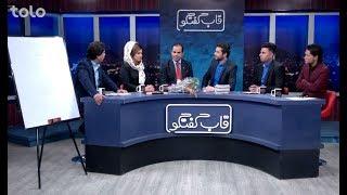 رحیم لهیف مهمان ویژه برنامه  قاب گفتگو / Rahim Laheef is invited as special guest