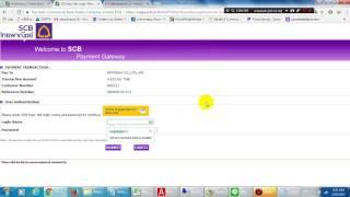 วิธีฝากเงินเข้า forex4you ผ่าน Internet banking ของ SCB (เงินเข้าทันที)