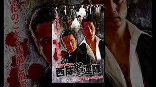 日本一の組になるために、米沢(中山一也)は強大な山神組を手に入れよ...