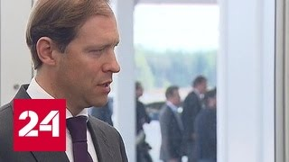 видео Завод «Мерседес» в России. Проект концерна Daimler по строительству в Подмосковье завода Mercedes
