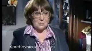 Борис Корчевников - Истории в деталях.
