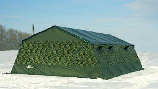 Армейская палатка Терма 2М-611. Сборка и обзор. Площадь 60 кв.м!