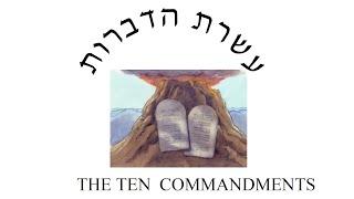 Ten Commandments 5781 Youth