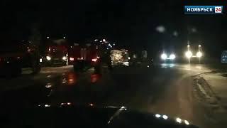 В аварии под Новым Уренгоем заживо сгорели два человека