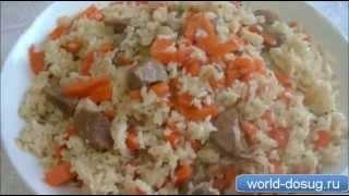 Как приготовить плов рецепт почти узбекский, зато готовим дома!