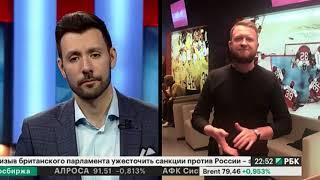 Итоги чемпионата мира по хоккею и ожидания от финала ЛЧ