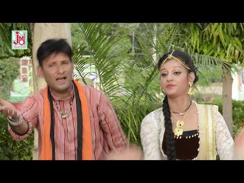Kamleshwar Ke Mandir Mein ¦ Rajasthani Latest Song 2017 ¦ Hemraj Saini ¦ JMD Telefilms