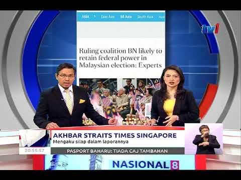 THE STRAITS TIMES SINGAPORE PERBETUL LAPORAN BERKAITAN PENGERUSI BERNAMA [11 JAN 2018]