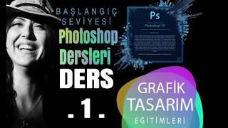 Photoshop Dersleri Başlangıç Ders 1 Arayüz Tanıtımı