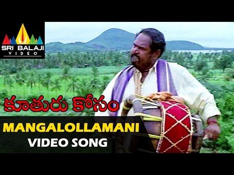Koothuru Kosam Video Songs   Mangalollamani Video Song   R Narayana Murthy   Sri Balaji Video