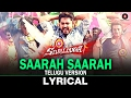 Saarah Saarah - Lyrical | Telugu Version | Sivalinga | Raghava Lawrencce & Ritika Singh