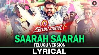 Saarah Saarah Lyrical | Telugu Version | Sivalinga | Raghava Lawrencce & Ritika Singh