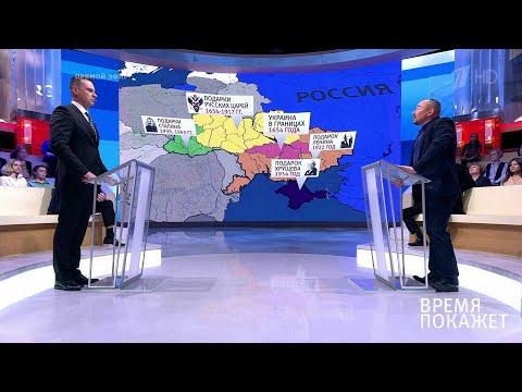 Грамота для Украины.