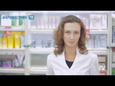 Дежурный по аптеке (выпуск 1)