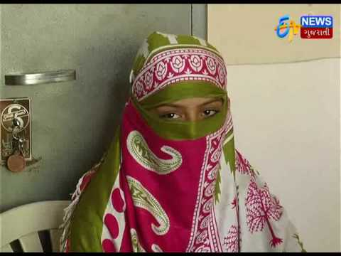 Junagadh: Uncle-Aunty forced me into prostitution, Bangladesh woman told to police - Etv News