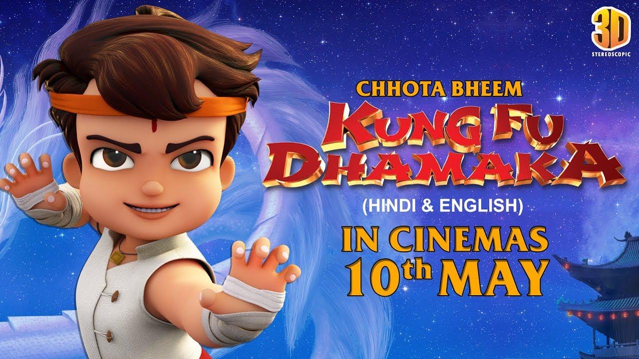 Download Chhota Bheem aur Ganesh | #BheemaurGanesha Contest Video 3