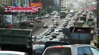 Урок на тему: Забрудення України  Англійська мова