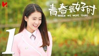ENG SUB   \x5bWhen We Were Young\x5d EP01-- Starring: Zeng ShunXi, Zhang Xue Ying, Lu Xiao Yu
