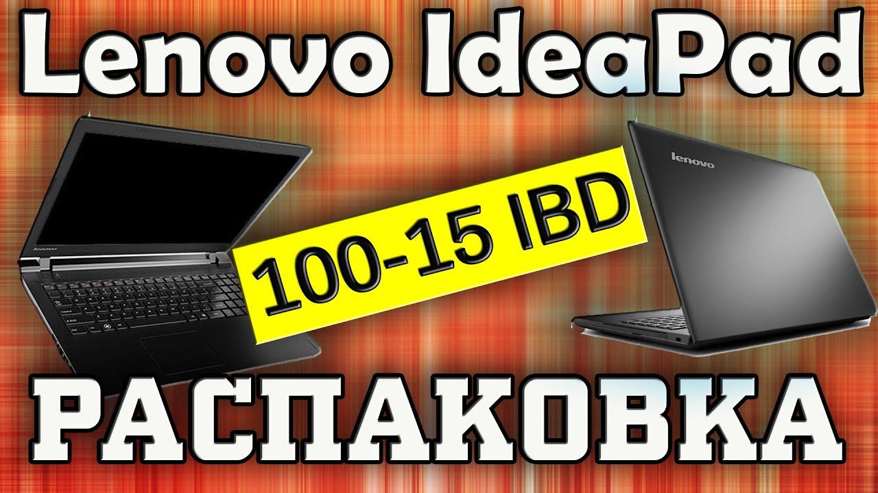 How to get into bios lenovo ideapad