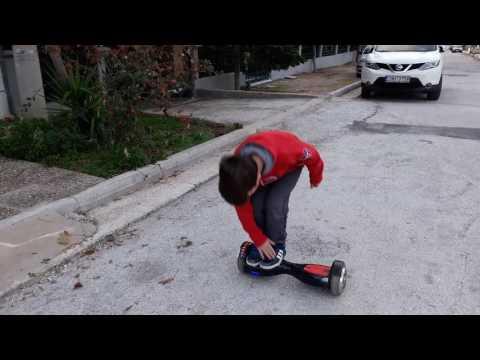 Βολτα με το Hoverboard