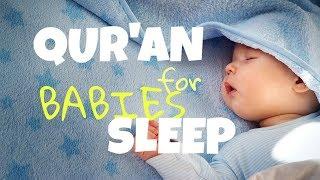 Quran for sleeping good for babies ( Quran untuk tidur bagus untuk bayi )