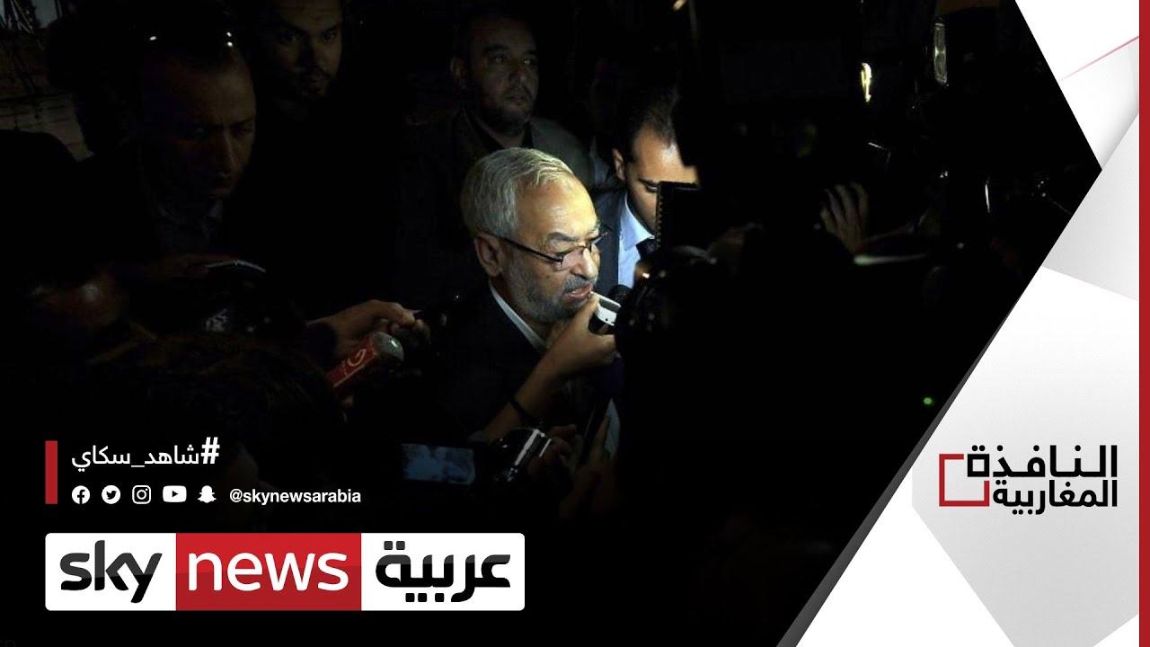 الأزمات داخل حركة النهضة في تونس تتفاقم | #النافذة_المغاربية