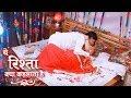 Yeh Rishta Kya Kehlata Hai - 29th September 2017 | Today YRKKH News | Star Plus Serials News 2017