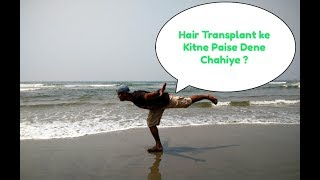 How much is the cost of Hair Transplant - Per Graft Price in India