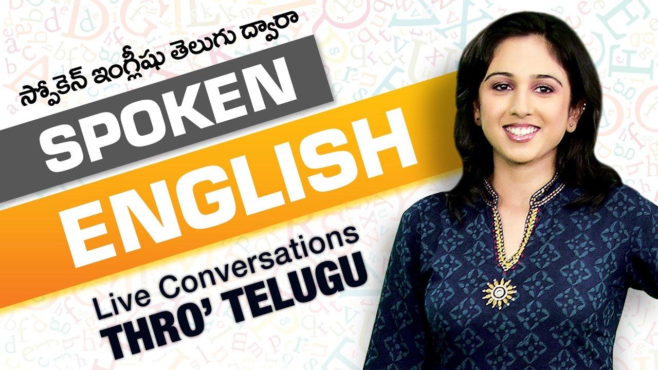 Telugu & English Conversation Practice Lessons