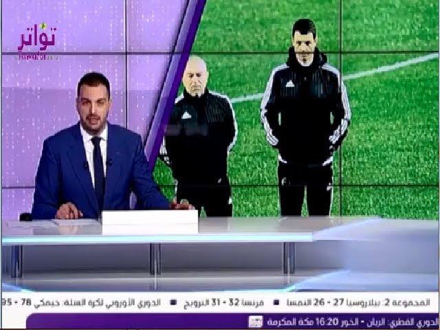 بين سبورت - جمال السلامي ومدرب موريتانيا يتحدثان عن المباراة الافتتاحية للشان