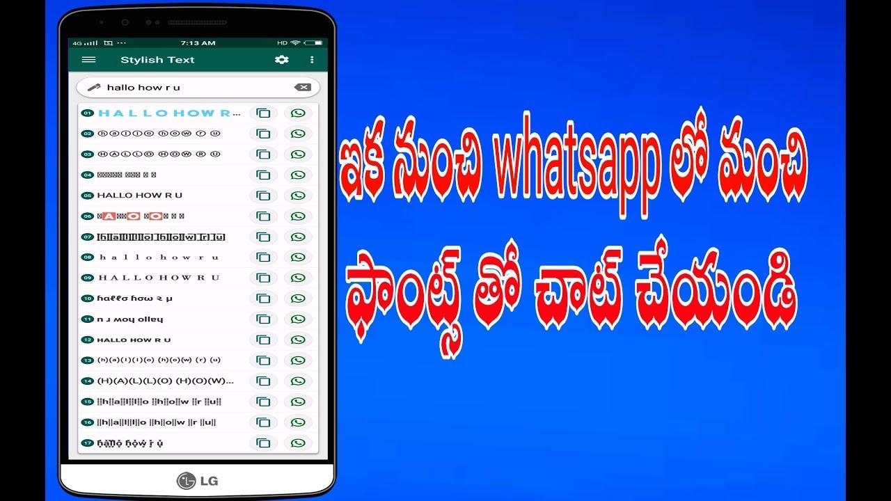 Fonts stylish status for whatsapp photos