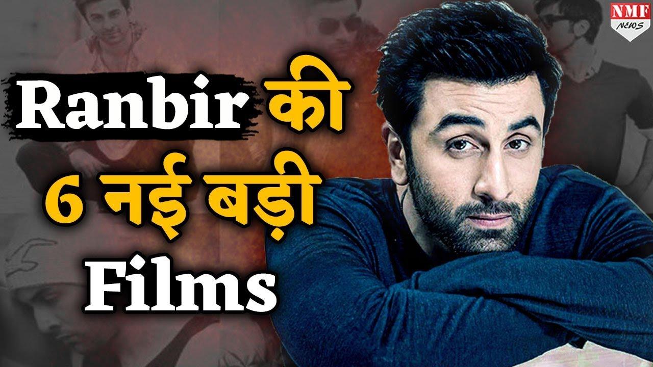 Ranbir Kapoor लेकर आ रहे हैं 6 बड़ी Films, देखिए पूरी List ...
