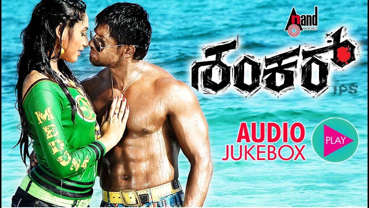 Search Result Videos Kannada Shivam Movie Ragini Hot Kannada Actress Ragini Dwivedi Hot In Shivam Movie And Wearing Bikini Shankar Ips Released Th