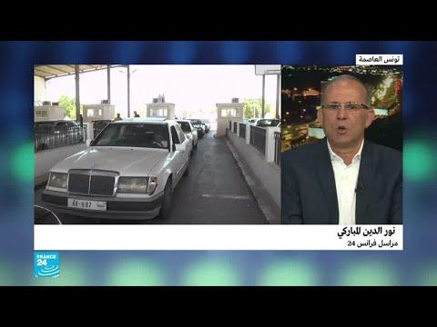 الفرنسيون الذين تم توقيفهم في تونس..هل هم من الاستخبارات أم من الدبلوماسيين؟  - نشر قبل 3 ساعة