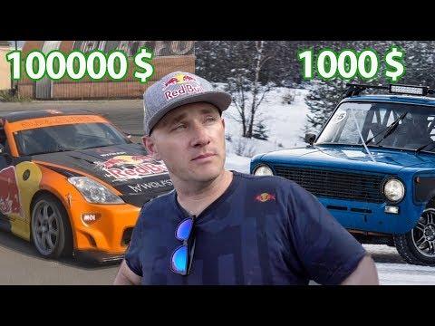 Сколько стоит автомобиль для дрифта Александр Гринчук чемпион Украины по Дрифту NEW Project