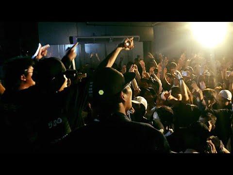 RIN - Bianco - Bros - Blackout - Doverstreet *live*