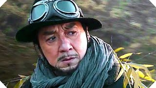 RAILROAD TIGERS Trailer (2017) Jackie Chan Action Movie HD