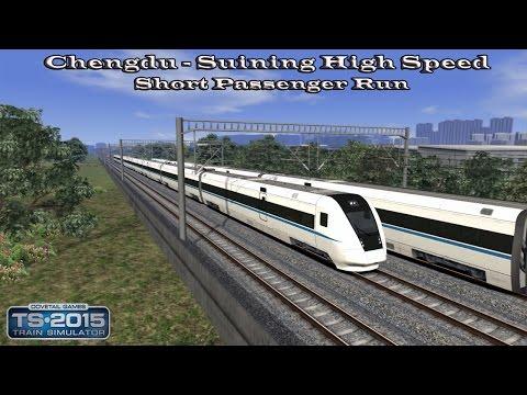 Train Simulator 2015 - Standard Scenario - Chengdu To Suining - Short Passenger Run Part 2 |