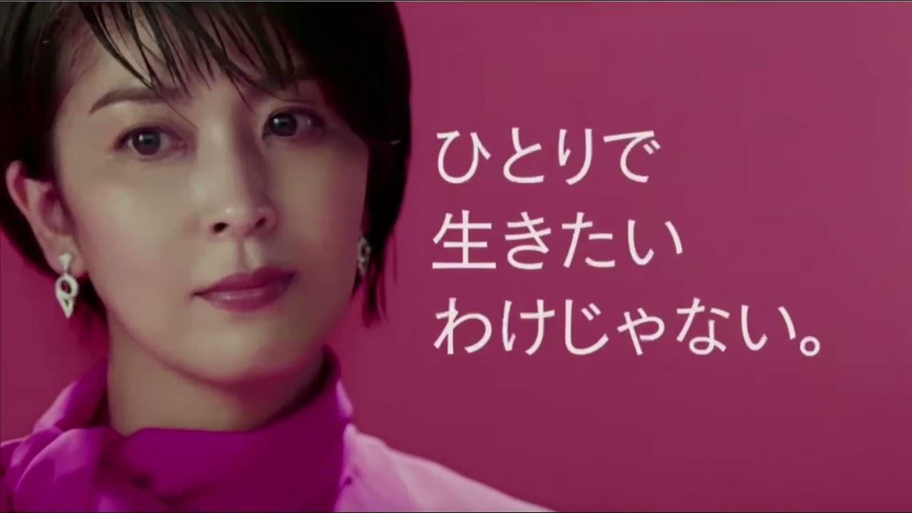Musique de la pub   大豆田永久子與三名前夫 (Japon) 2021