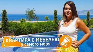 Недвижимость в Турции. Купить квартиру у самого моря с мебелью. Алания, Каргыджак || RestProperty
