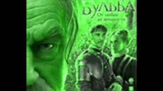 taras bulba (2009) music Igor Kornelyuk