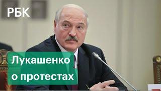 «Минск в кладбище превращать нельзя» — Лукашенко о мемориалах в память Романа Бондаренко