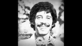 Mohamed Rouicha - Samita Track One