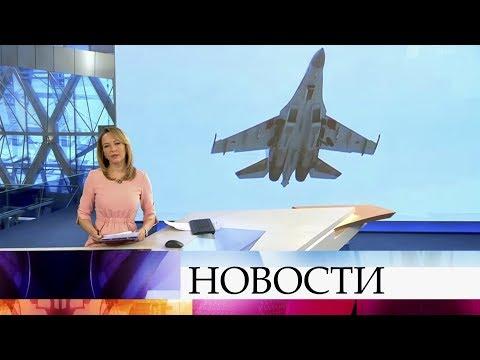 Выпуск новостей в 12:00 от 26.03.2020