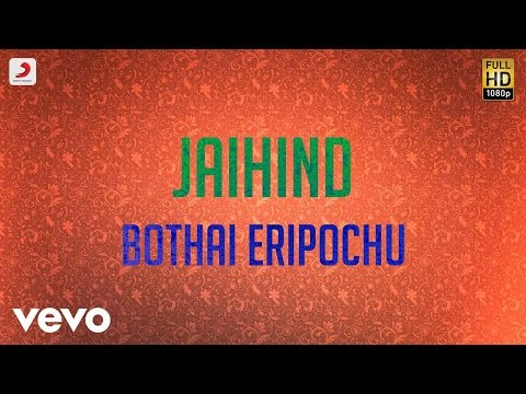 bodhai yeri pochu song lyrics