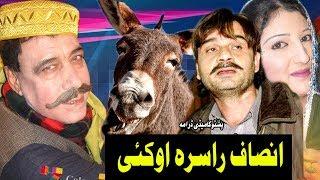 Insaf Rasara Ukai | Pashto Drama | HD Video | Musafar Music
