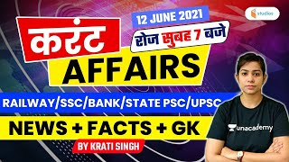 Current Affairs | 12 June Current Affairs 2021 | Current Affairs Today by Krati Singh
