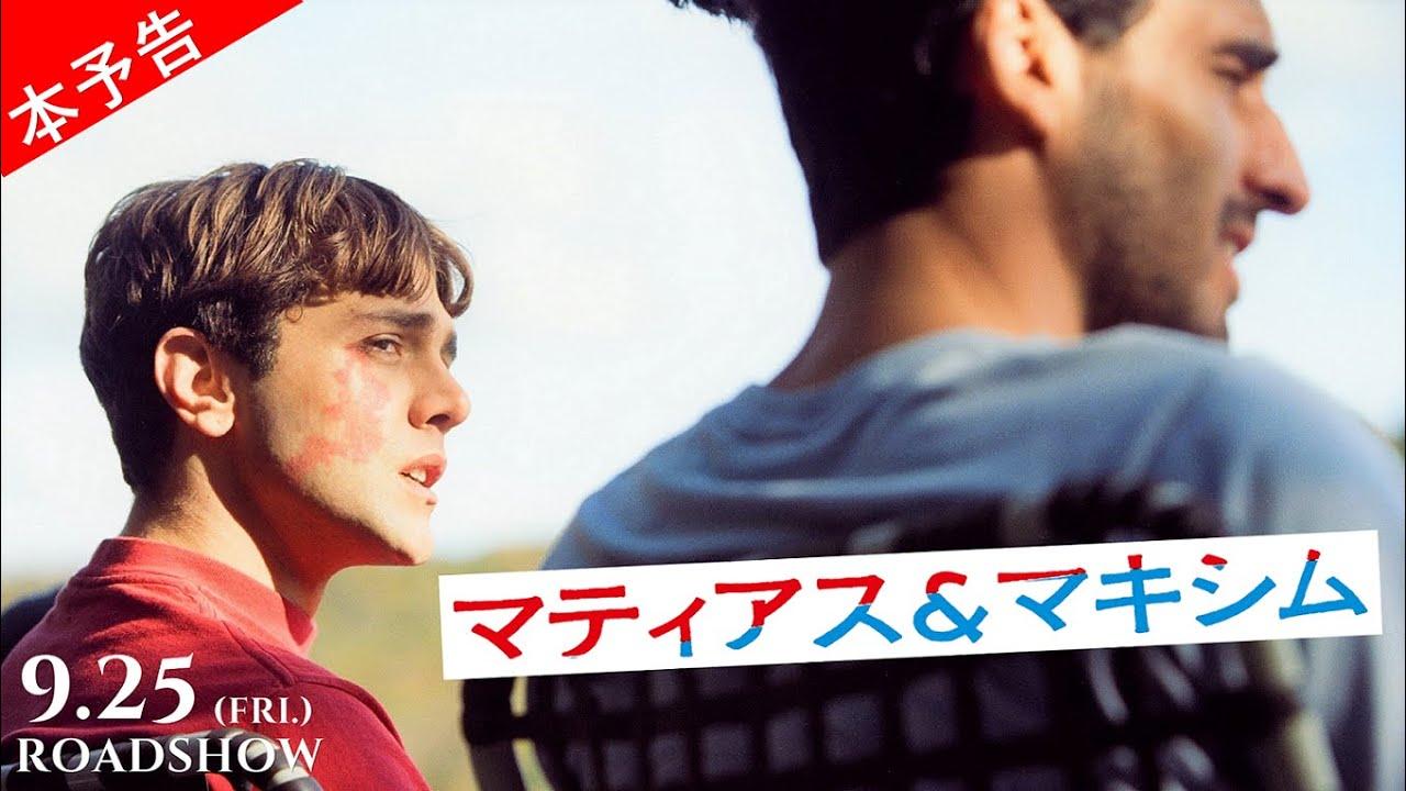 月刊新作映画レビュー】『TENET テネット』ほか9月はコレ観なきゃ ...
