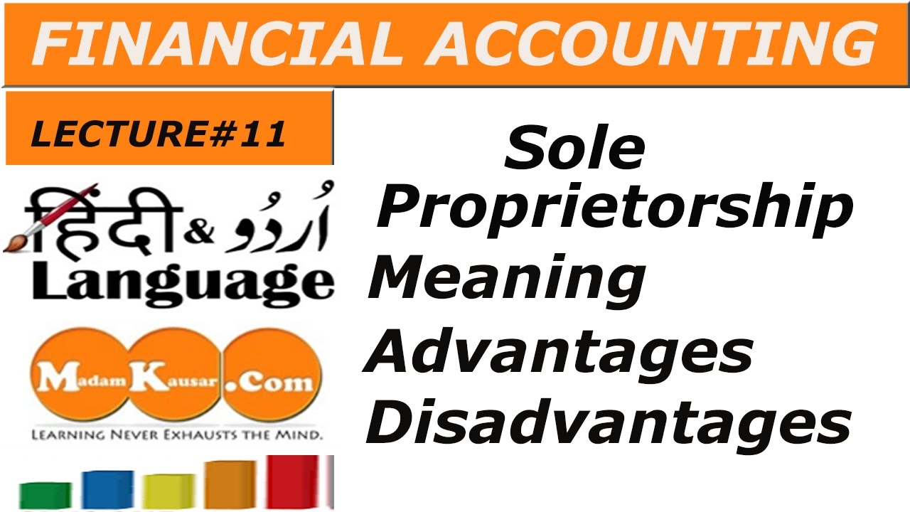 what is a sole proprietorship?advantages,disadvantages in urdu