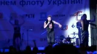 Митя Фомин - Все будет хорошо (Ильичевск, 28.07.2012).